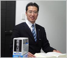 芳村司法書士